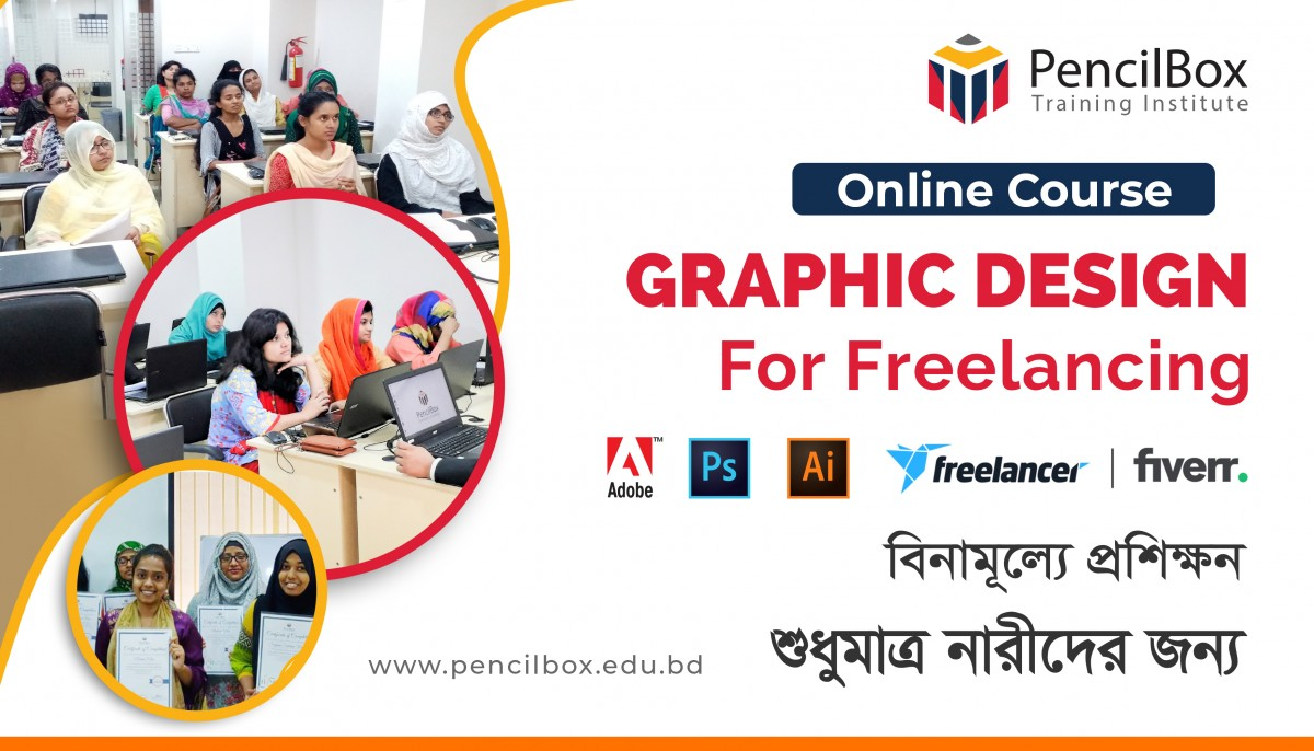 Graphics Design for Freelancing -Only for Woman