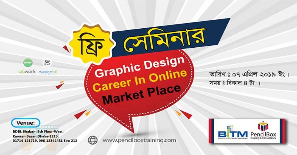 Free Seminar Graphics Design Career in Online Marketplace.